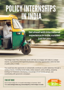Policy Internship series in India