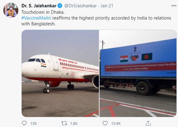 Made in India vaccines arrive in Brazil