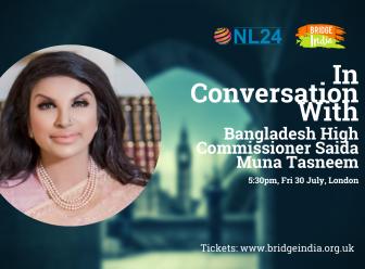 In Conversation With Saida Muna Tasneem